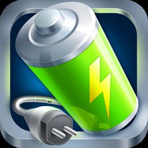 logo battery