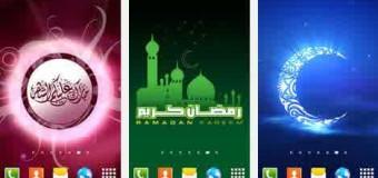 Download Aplikasi Android Wallpaper Islami Ramadhan 2015
