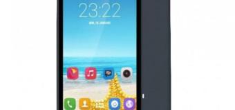 Advan S50F, Android Quad Core 1 Jutaan Kamera Depan 5 MP Cocok Untuk Selfie