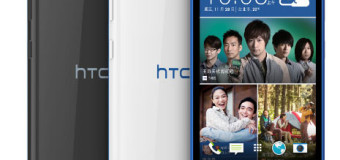 HTC Desire 620G Dual Sim, Android Octa Core Entry Level Kamera Depan 5 MP