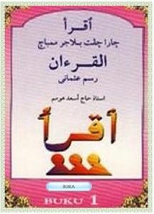 Aplikasi Cara Belajar Al quran Mudah