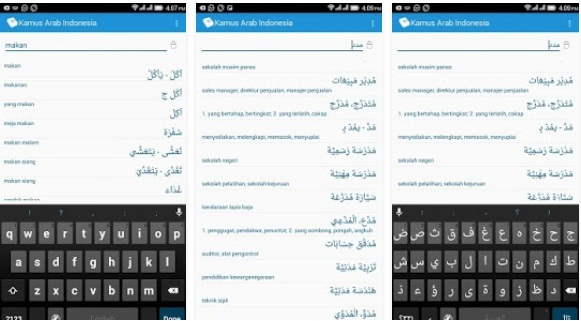 Aplikasi Kamus Arab Indonesia
