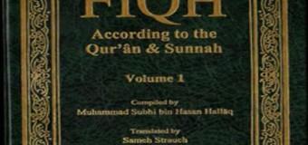 Download Aplikasi Fiqih Islam Lengkap Gratis Untuk Android