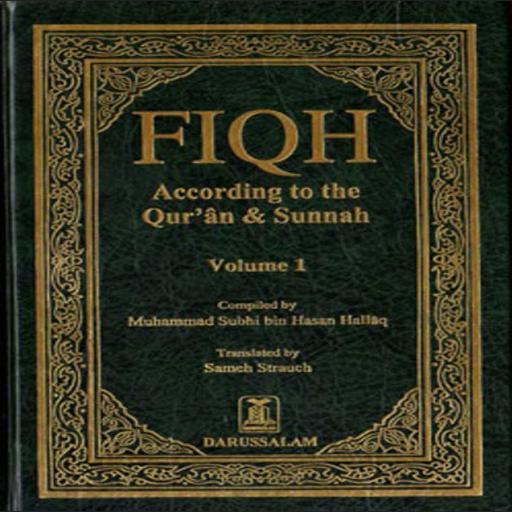 Aplikasi Fiqih Islam