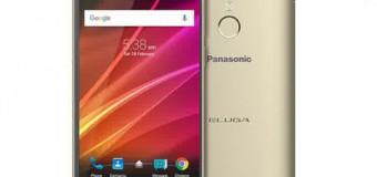 Panasonic Eluga Arc, Android Berfitur Fingerprint dengan Layar 2.5D Harga Terjangkau