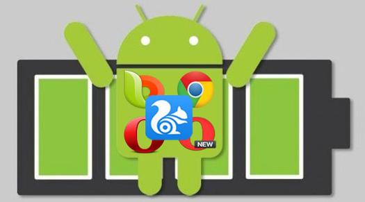 Aplikasi Browser Hemat Baterai & Ringan