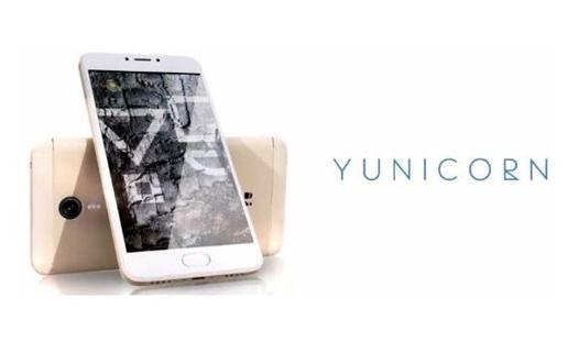 Yu Unicorn
