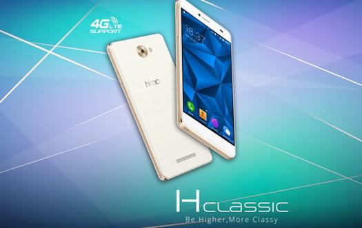 Himax H Classic