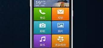 Ivvi F2, Smartphone 4G VoLTE Termurah di Dunia