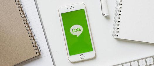 Menghapus Kontak di LINE