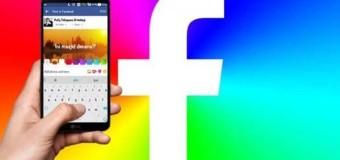 Ingin Membuat Status Berlatar Foto di Facebook ? Begini Tips Mudahnya