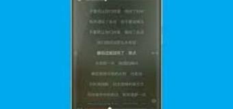 Meizu Pro 7 Plus Resmi Diperkenalkan, Ini Harga & Spesifikasi Lengkapnya