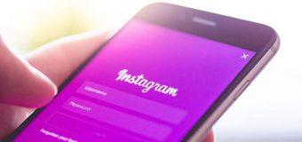 Cara Mudah Membuka Blokir Instagram Orang Lain
